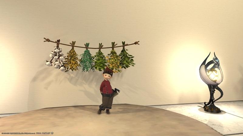 【FF14/パッチ4.5】4.5で追加された家具、「園芸師の乾燥ハーブ」をつくろう!!