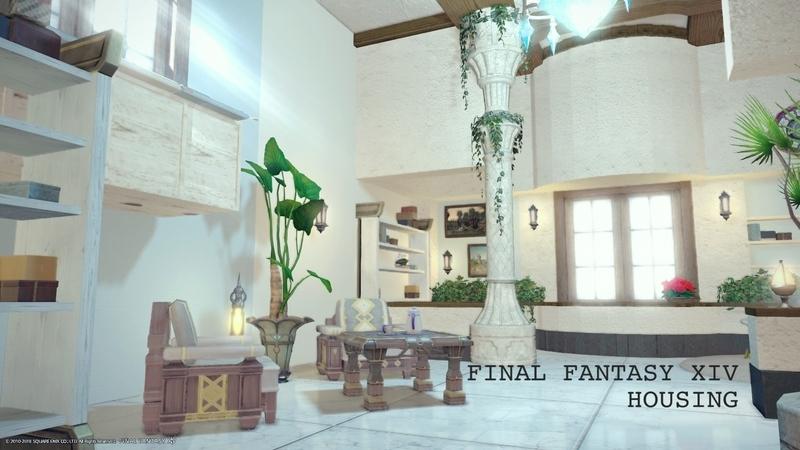 【FF14ハウジング】青と白のパステル個室