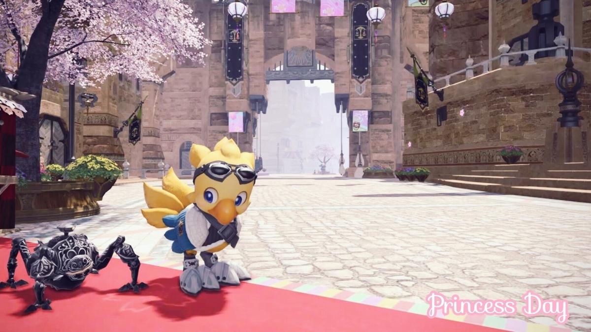 【FF14】プリンセスデー2019~執事王とアルファ&オメガガチャ~