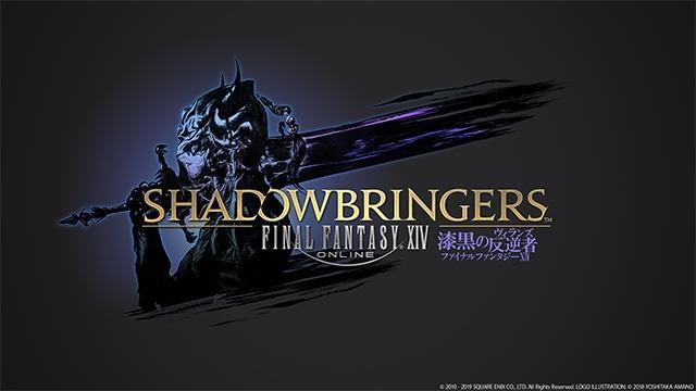【FF14】FINAL FANTASY XIV: SHADOWBRINGERS Launch Trailer