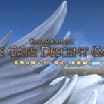 【FF14】希望の園エデン零式:覚醒編2層クリアしました!