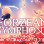 【FF14】FF14オーケストラコンサート2019 -交響組曲エオルゼア- に行ってきました!【第1部 新生/蒼天編】