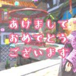 あけおめ2020&映画「スター・ウォーズ/スカイウォーカーの夜明け」「アナと雪の女王2」の感想