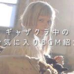 ノルウェーの歌姫AURORAのお気に入り曲4選